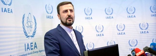 IAEA Report Confirms JCPOA Monitoring Underway