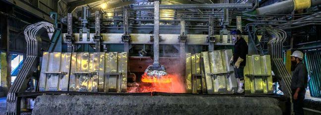 Aluminum Production Rises 71% Over Six Months
