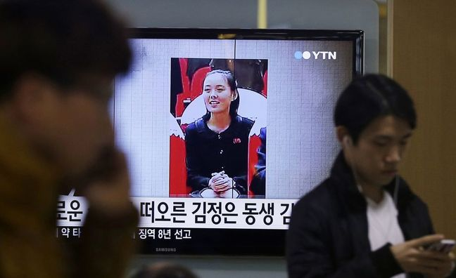 Kim Jong Un Boosts Sister Within North Korea's Inner Circle