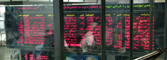 Tehran Stocks Buoyed by Domestically-Oriented Shares