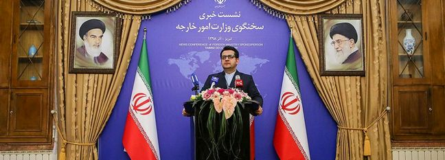 Tehran Hopes Japan Initiative Will Help Ease Tensions