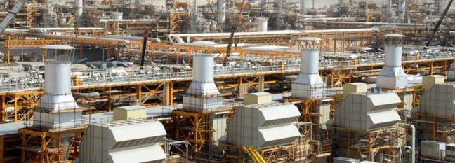 Gas Production to Reach 330 bcm