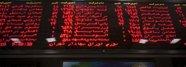 Tehran Stocks Turn Higher