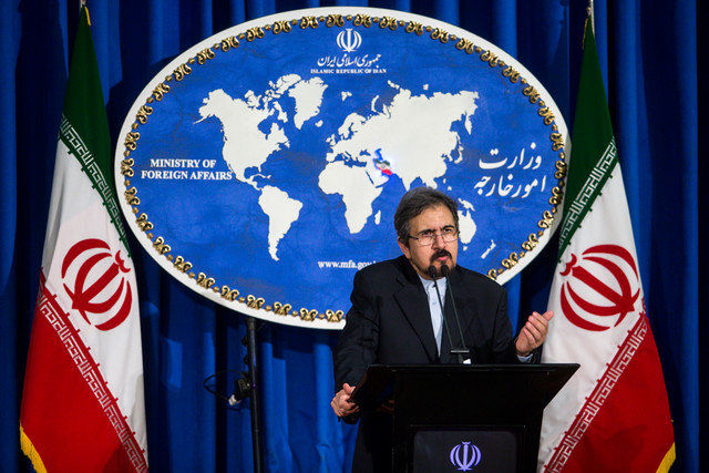 Iran says US cannot undermine nuclear deal