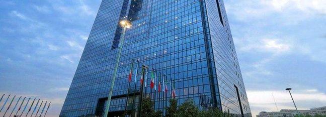 CBI Reiterates Flexibility Toward Exporters