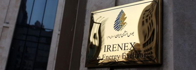 Gasoline Offer Continues on IRENEX