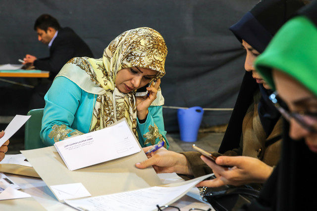 Registration for Iran's City, Village Council Elections underway