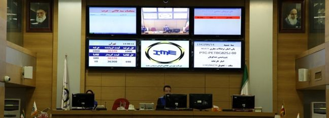 IME Trading Shows 52% Growth in Last Fiscal