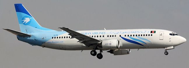 Afghan Planes Use Iranian Airspace for India Flights