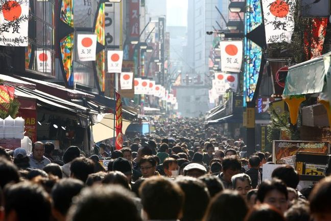 Japan Gov't Sticks to 'Moderate' Economic View