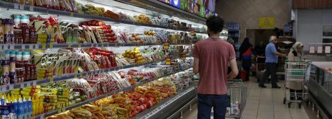 Iran's Inflation at 25.8%