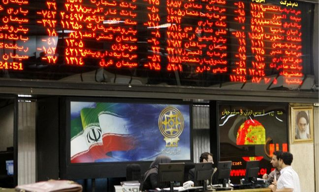SEO Deputy: Capital Market Worth $66b