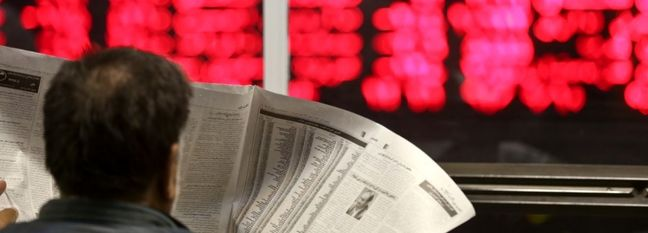 Tehran Stocks Close Uneventful Tuesday