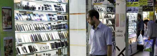 Iran: Contraband Mobile Phones Create Turmoil in Market