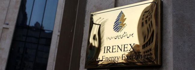 High Octane Gasoline Sold to 3 Neighbors via Iran Energy Exchange