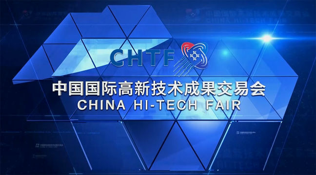 Iranian Firms Participate in China Hi-Tech Exhibition