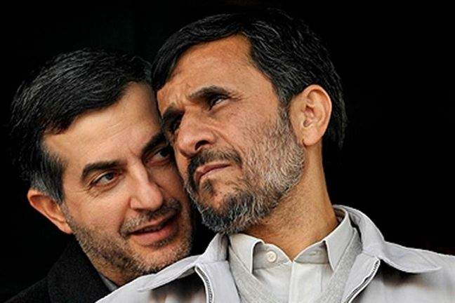 Ex-Head of Iran presidential office arrested