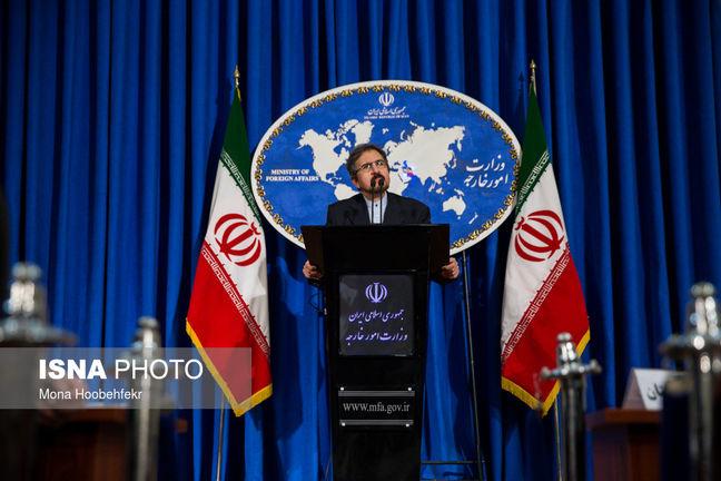 Iran slams terror attack in Iraq's Karbala