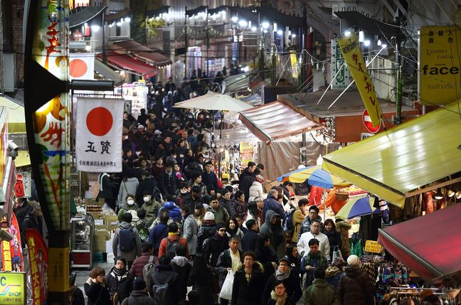 Japan Recovery Hopes Wane