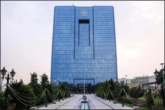 Wide Support for Iran's Bank Mergers