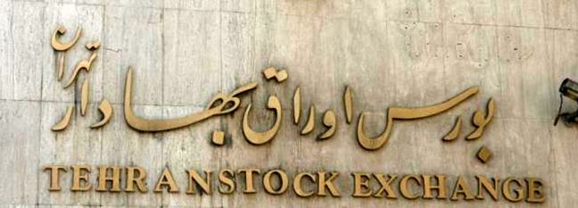 Larger Capital Market Role in 2019-20 Budget