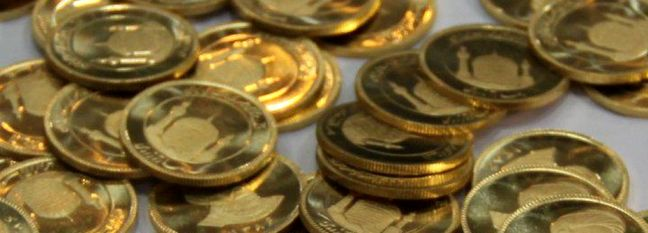 Gold Coin Prices Up 2% in Tehran Market
