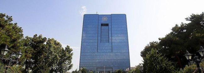 CBI Resilient Amid Mounting US Pressure, Says Hemmati