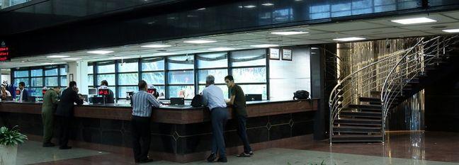 Majlis: Compound Interest Is a Problem