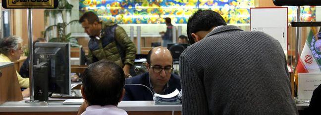 Banks Deposits in Iran Rise to $182b