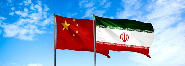 30% Drop in Iran-China Q1 Trade