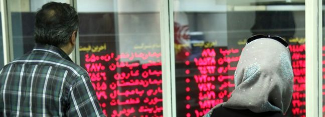 Stock Rally Picks Up Pace in Tehran