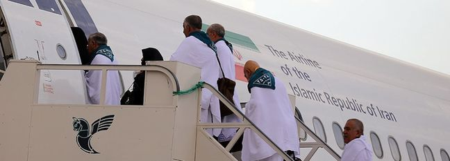 Hajj Flights Begin