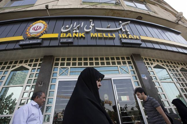 Iran Gov't Wants to Generate $8.5b by Selling Bank-Owned Property