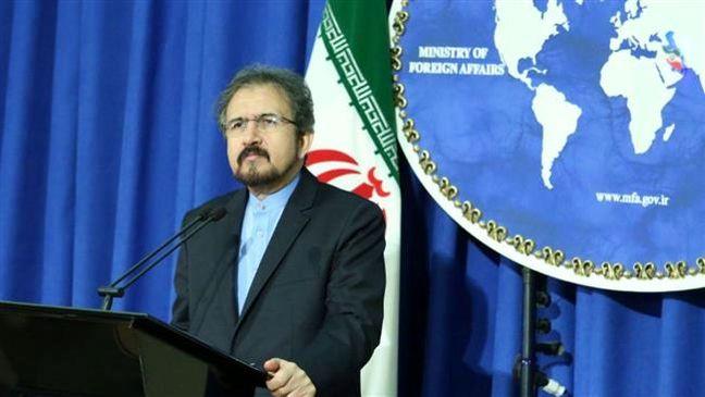 Qatar crisis upshot of Riyadh summit: Iran