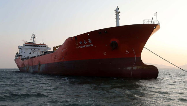 South Korea's January Crude Imports From Iran Fall