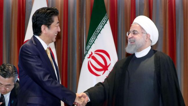 Iran's Non-Oil Trade With Japan Dips 30%