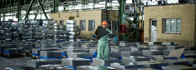 Iran: Output of Finished Steel, Semis Rises