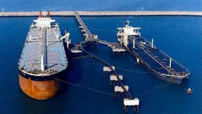 Neka Port Resumes Oil Swap After Seven Years