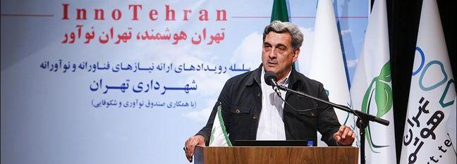 Tehran Municipality Enlists Startups for Smart Waste Management