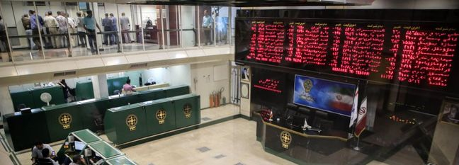 Tehran Stocks Shed 2,000 Points