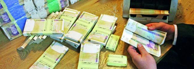 CBI: Money Supply in Check