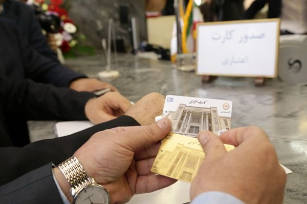 Iran Plans New Credit Card Scheme to Support Local Products