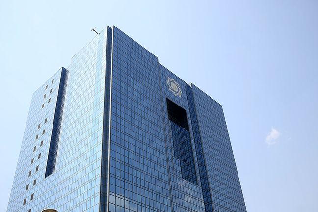 Banks Obliged to Establish Risk Department
