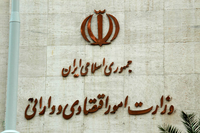 Iran Economy Ministry Releases 11-Month Performance Report
