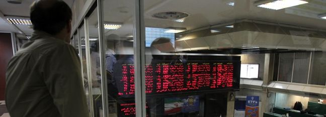 Tehran Stocks Bleed as Optimism in Bank Shares Fade