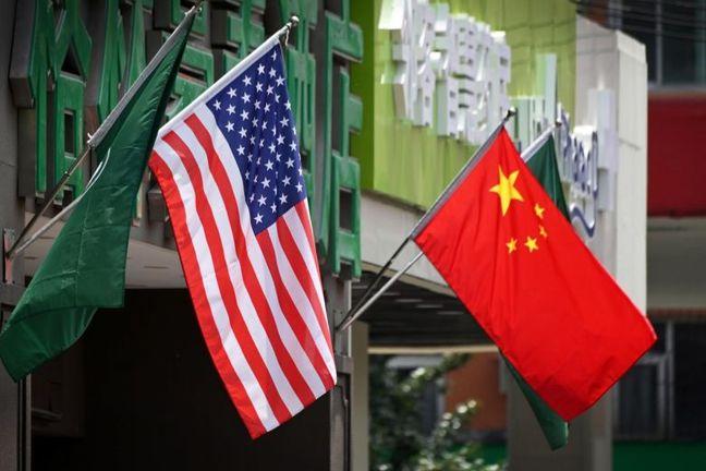 IMF: Trade War Threatens China's Growth