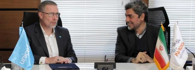 UNICEF, Iran Pardis Technology Park Sign Cooperation Agreement