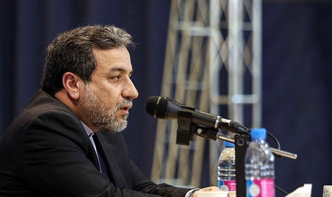 Iran diplomat: Foreign Ministry agrees with Parliament anti-US bill