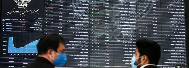 Stocks Nudge Up