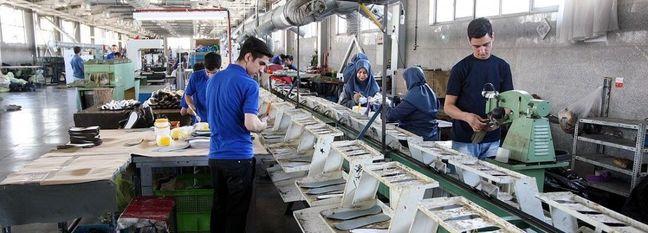Underemployment Reaches 7.9%